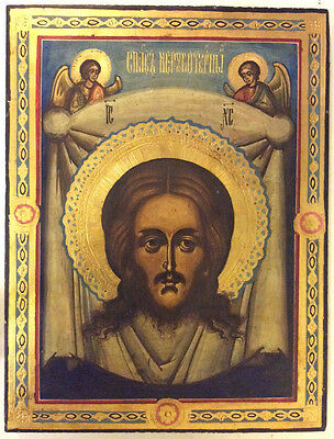 RUSSIAN ORTHODOX TEMPERA PAINTED ICON: THE SAVIOUR UNCREATED of EDESSA