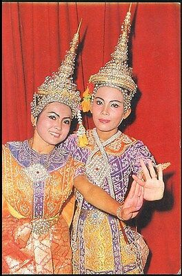 Thailand - Ladies In Costume -  Theatrical Play- Posted Stamped