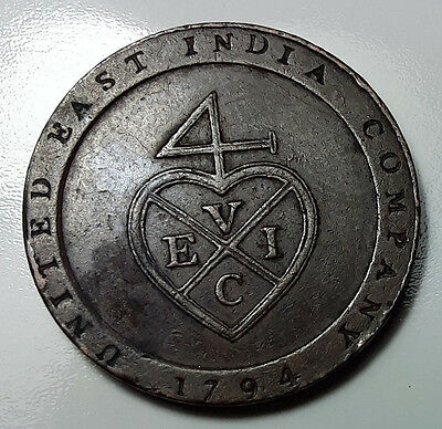 British East India Company 1/96 Rupee 1794 - Madras Presidency EF Coin- Rare