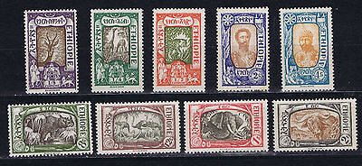 Ethiopia 1919 part set of 9 stamps all umm SG 181-3, 185/6, 188-191