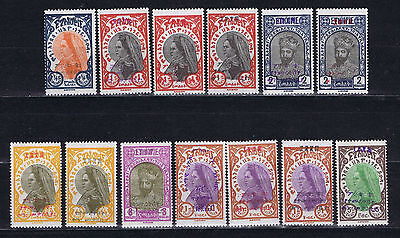 Ethiopia 1928 New Post Office part set of 13 stamps unmounted mint