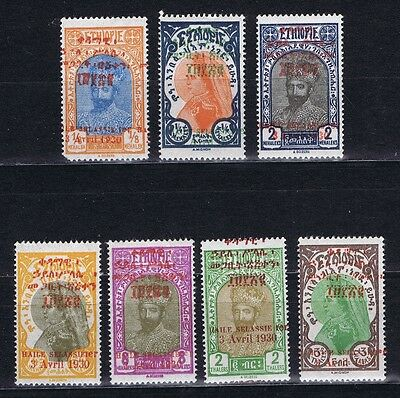 Ethiopia 1930 accession of Haile Selassie o/prints unmounted mint 7 values