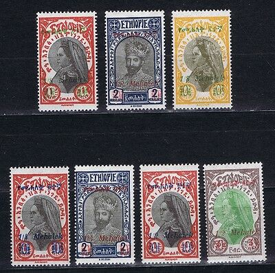 Ethiopia 1931 Currency Surcharges 7 values unmounted mint SG285-9, 291, 294