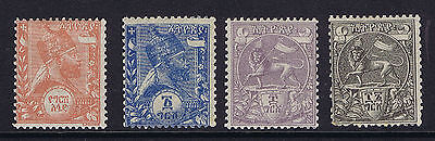 Ethiopia 1894 definitives 4 values unmounted mint, SG2-4, Sg7