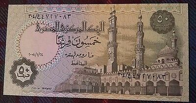 50 Piastres Banknote Central Bank of Egypt