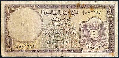 SYRIA SYRIE SYRIAN NOTE BANKNOTE 1 LIVRE 1950´s FIRST ISSUE INSTITUT D´EMISSION