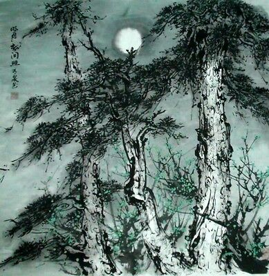 """Chinese classical painting by Zhu Kequan, """"pine"""" scenery"""