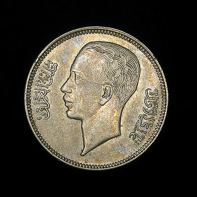 1938-I Iraq 20 Fils silver high grade