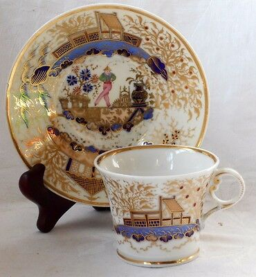 Late C18Th Chamberlain's Worcester Hand Painted Cup And Saucer With A Chinaman