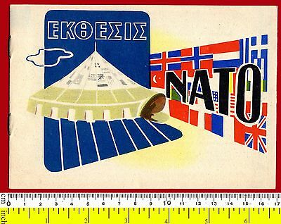 #9488 Greece early 1950s. Album for the NATO exposition. 16 pg.