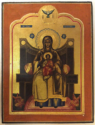 Russian Tempera Painted Orthodox Icon: Mother God The All-Queen Or Pantanassa