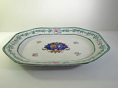 Chinese Export Armorial Porcelain Platter - Coat Of Arms - 15""