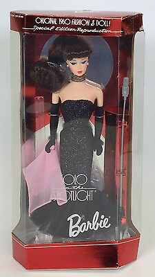 Solo In The Spotlight Barbie Brunette Special Edition Reproduction Nrfb