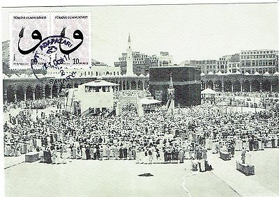 İslamic -Muslim -mosque Holy Kaaba used  post card