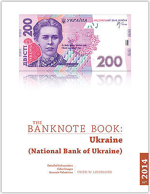 Ukraine chapter from new catalog of world notes, The Banknote Book