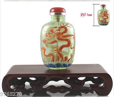 Old Chinese Float red Ssangyong coloured glaze snuff bottle with silver spoon