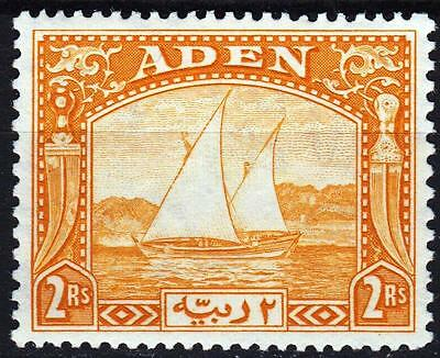 Aden 1937 Dhows, SG 10, 2 Rupees Yellow, lightly Hinged, Cat £100