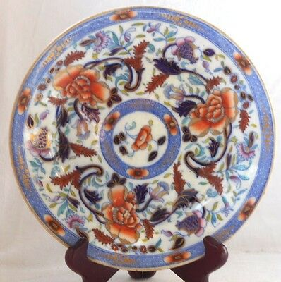 C19Th Spode Plate Decorated With A Hand Painted Japan Pattern