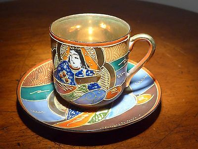 Vintage Japanese Cup And Saucer Pot
