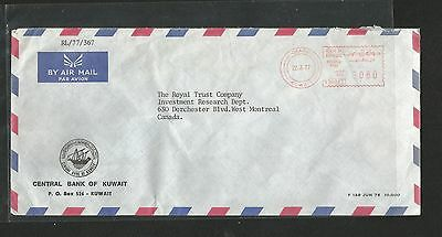 H159) Kuwait 1977 Meter Cover To Canada