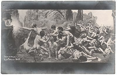 R. GUILLEMINOT POSTCARD - PAINTING OF DEVIL & STRUGGLE OF MANKIND circa.1910 FIN