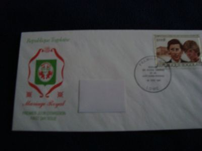 Republique Togolaise - Royal Wedding 1981 First Day Cover