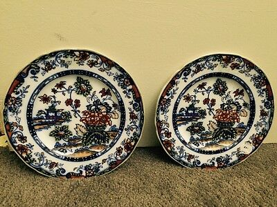 Antique  Minton Himalaya Japan Bread Plate Entree plate,