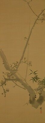 Hanging Scroll Japanese Painting Bamboo Plum Japan Asian art ink sumi Old a390