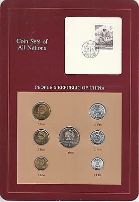Coins of All Nations Set - China - 7 Coins 1981-82