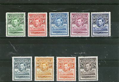 Basutoland Mint Stamps Part Set Up To 2/6 Shillings King George V1 1938