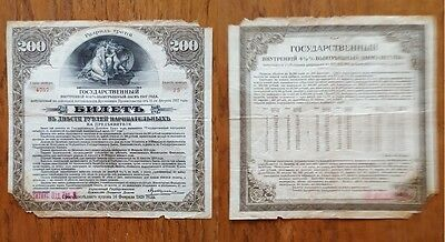 2oo Roubles Russian Bond issued in 1928