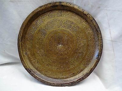 Antique Persian Islamic Hand Engraved Calligraphy Work Vintage Brass Plate Rare