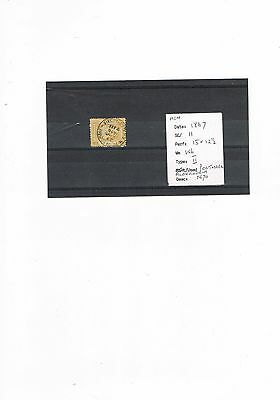 EGYPT STAMP SECOND ISSUE 1867 5pa UNUSED #AC3