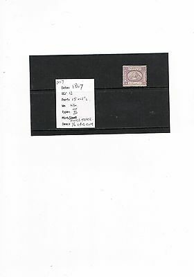 EGYPT STAMP SECOND ISSUE 1867 10pa MINT #AC7