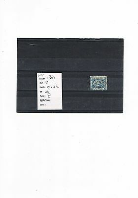 EGYPT STAMPS SECOND ISSUE 1867 2pi USED #AC12