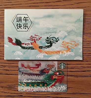 Starbucks China 2016 Dragon Boat Festival Card With Matching Sleeve