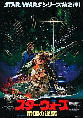 The Empire Strikes Back POSTER 1980 Japanese Release Rare Large Star Wars