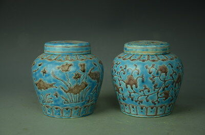 2 Fine Chinese Famille Rose Porcelain Pot