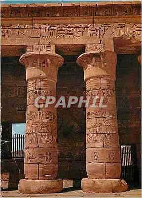 CPM Luxor Hapo City of Luxor