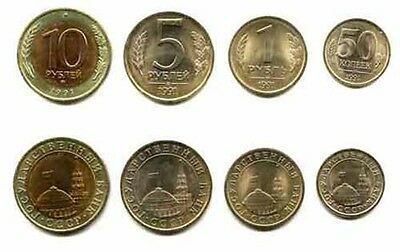 Rusia lot RARITY coins GKCHP only one year Revolt PUTSCH In USSR Soviet