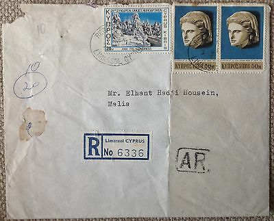 """CYPRUS 1973 REGISTERED COVER with""""AR"""" BOXED HANDSTAMP"""
