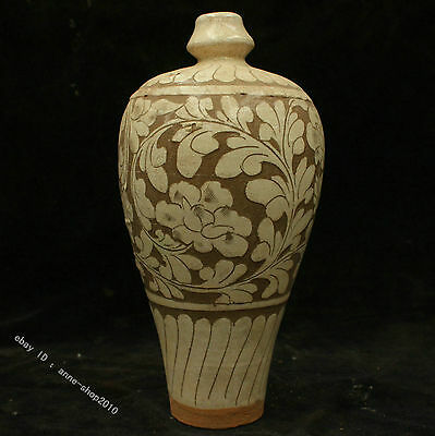 China dynasty Porcelain Pottery Official WARE Kiln antique Chrysanthemum Pot jar