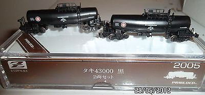 Z Scale PRMLOCO 2005  4 Axle Tankers New In Case