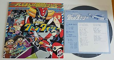 Ufo Robot Grendizer - Goldrake Goldorak - Lp 33 Rpm 1976 Japan Go Nagai Dynamic