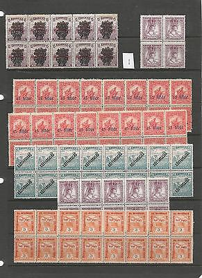 Hungary  Stamps In Blocks Mint (1)