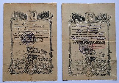 100% ORIGINAL! Soviet Documents Acknowledgement USSR WW2