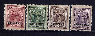 """India 1904-1907 Indore Feudatory State Sc# O1-O4 Ovpt """"service"""" Mh Stamps"""