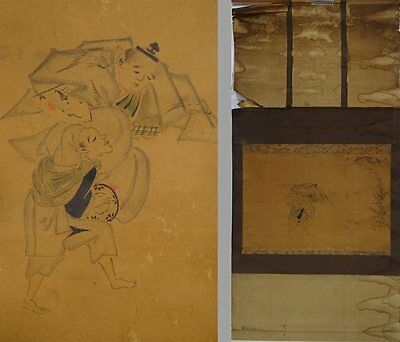 YK440 KAKEJIKU traditional arts Antique Hanging Scroll Japanese painting Picture