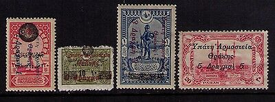 GREECE THRACE STAMPS Sc # N81-84 MH 1 USED