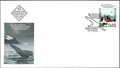 FDC 25th Bulgarian Antarctic Expedition 2016 from Bulgaria
